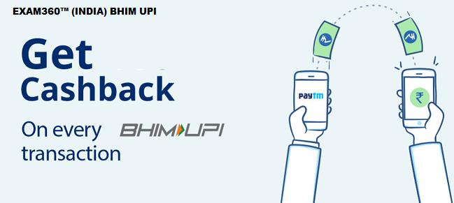 BHIM UPI Payments
