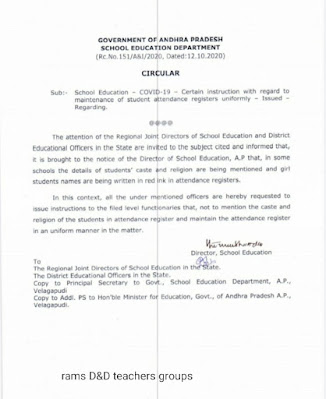 School Education - COVID-19 - Certain instruction with regard to maintenance of student attendance registers uniformly - Issued - Regarding*