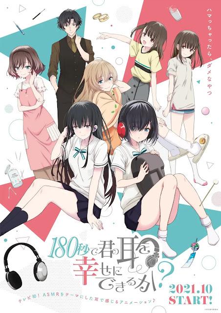 Anime com tema ASMR '180 Byou de Kimi no Mimi wo Shiawase ni Dekiru ka?' Revela trailer