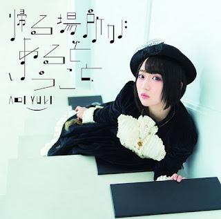 Yuuki Aoi: Kaeru Basho ga Aru to Iu Koto [PV Jaburanime]