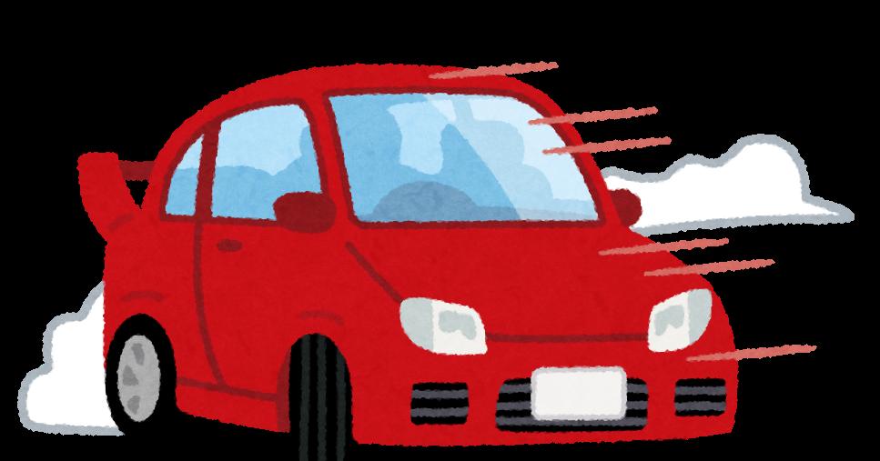 ドリフトをする自動車のイラスト   かわいいフリー素材集 いらすとや