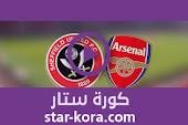 نتيجة مباراة آرسنال وشيفيلد يونايتد بث مباشر كورة ستار اون لاين لايف 28-06-2020  كأس الإتحاد الإنجليزي