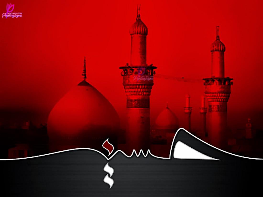 Iphotofun Muharram Ya Hussain Top Hd Wallpapers Photos For Facebook Andriod Phone And Pc Black Day