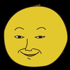 grapefruitman