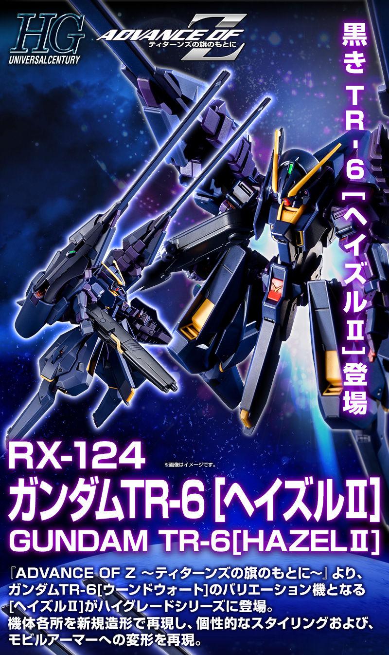 HGUC 1/144 Gundam TR-6 [Hazel II]