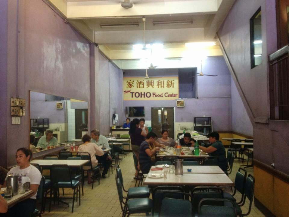 toho food center interiors binondo manila