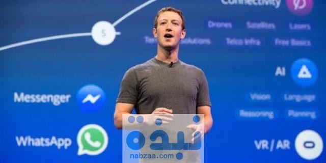 فيسبوك يعلن الحرب على أستراليا ويمنع نشر الأخبار على شبكته الاجتماعية