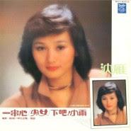 Chen Yan (沈雁) - Yi Chuan Xin (一串心)