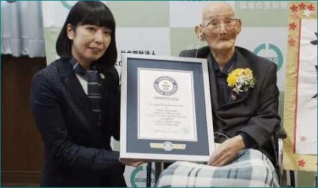 ये है दुनिया के सबसे बुजुर्ग व्यक्ति