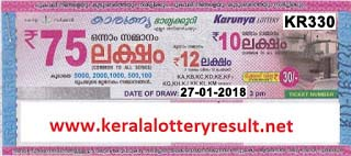 KERALA LOTTERY, kl result yesterday,lottery results, lotteries results, keralalotteries, kerala lottery, keralalotteryresult, kerala lottery result, kerala lottery   result live, kerala lottery results, kerala lottery today, kerala lottery result today, kerala lottery results today, today kerala lottery result, kerala lottery result   27-01-2018, Karunya lottery results, kerala lottery result today Karunya, Karunya lottery result, kerala lottery result Karunya today, kerala lottery Karunya   today result, Karunya kerala lottery result, KARUNYA LOTTERY KR 330 RESULTS 27-01-2018, KARUNYA LOTTERY KR 330, live KARUNYA   LOTTERY KR-330, Karunya lottery, kerala lottery today result Karunya, KARUNYA LOTTERY KR-330, today Karunya lottery result, Karunya lottery today   result, Karunya lottery results today, today kerala lottery result Karunya, kerala lottery results today Karunya, Karunya lottery today, today lottery result   Karunya, Karunya lottery result today, kerala lottery result live, kerala lottery bumper result, kerala lottery result yesterday, kerala lottery result today, kerala   online lottery results, kerala lottery draw, kerala lottery results, kerala state lottery today, kerala lottare, keralalotteries com kerala lottery result, lottery   today, kerala lottery today draw result, kerala lottery online purchase, kerala lottery online buy, buy kerala lottery online