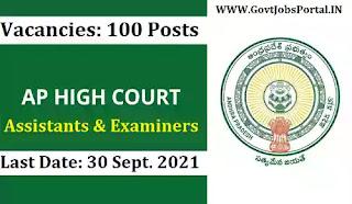 AP High Court Notification 2021