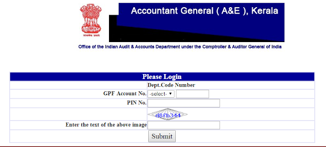 KERALA GOVERNMENT: GPF Credit card or GPF Annual Account