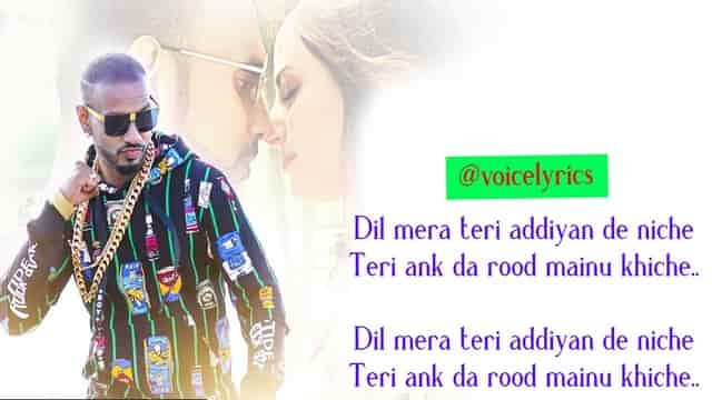 Saaru Chhe Lyrics for quotes