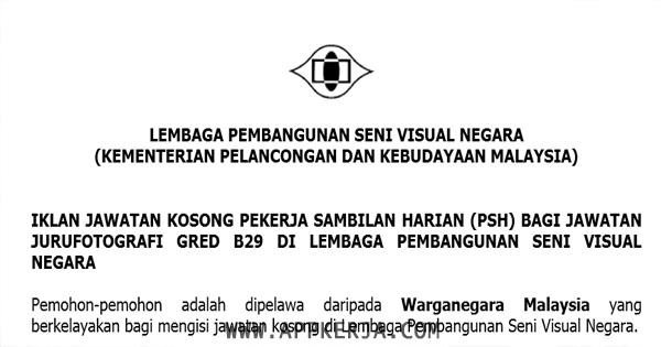 Jawatan Kosong Terkini di Lembaga Pembangunan Seni Visual Negara - 25 Mei 2018