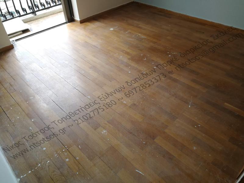 στοκάρισμα ξύλινου πατώματος