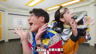 Mashin Sentai Kiramager - 14 Subtitle Indonesia and English