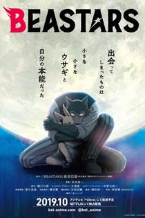 Anime Beastars Dublado