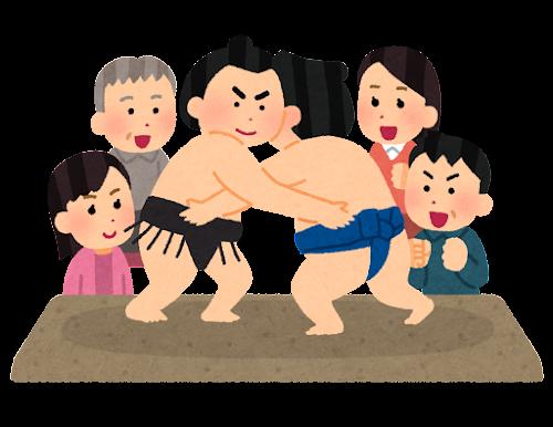 相撲を観戦する人たちのイラスト