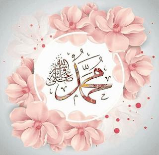 islamic pic for whatsapp dp muslim dp whatsapp islamic dp