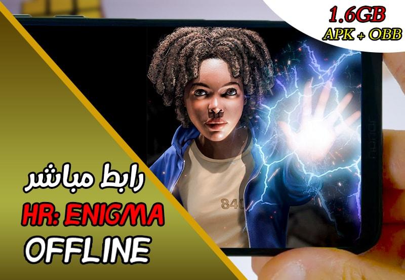 اللعبة 5: Heroes Reborn: Enigma