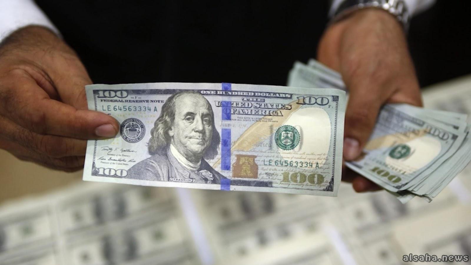عاجل رابط التسجيل بالمنحة القطرية ال100$