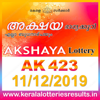 Keralalotteriesresults.in, akshaya today result: 11-12-2019 Akshaya lottery ak-423, kerala lottery result 11.12.2019, akshaya lottery results, kerala lottery result today akshaya, akshaya lottery result, kerala lottery result akshaya today, kerala lottery akshaya today result, akshaya kerala lottery result, akshaya lottery ak.423 results 11-12-2019, akshaya lottery ak 423, live akshaya lottery ak-423, akshaya lottery, kerala lottery today result akshaya, akshaya lottery (ak-423) 11/12/2019, today akshaya lottery result, akshaya lottery today result, akshaya lottery results today, today kerala lottery result akshaya, kerala lottery results today akshaya 11 12 19, akshaya lottery today, today lottery result akshaya 11/12/19, akshaya lottery result today 11.12.2019, kerala lottery result live, kerala lottery bumper result, kerala lottery result yesterday, kerala lottery result today, kerala online lottery results, kerala lottery draw, kerala lottery results, kerala state lottery today, kerala lottare, kerala lottery result, lottery today, kerala lottery today draw result, kerala lottery online purchase, kerala lottery, kl result,  yesterday lottery results, lotteries results, keralalotteries, kerala lottery, keralalotteryresult, kerala lottery result, kerala lottery result live, kerala lottery today, kerala lottery result today, kerala lottery results today, today kerala lottery result, kerala lottery ticket pictures, kerala samsthana bhagyakuri