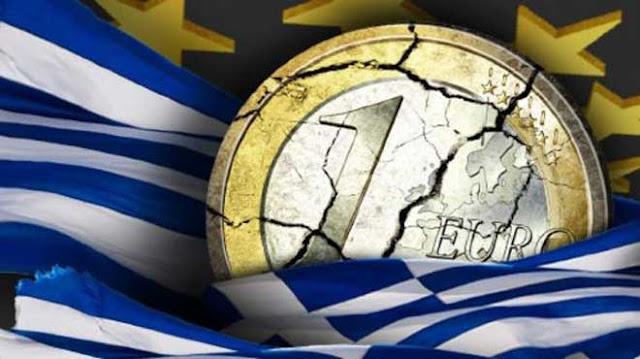 Από τους χαμηλότερους κατώτατους μισθούς παγκοσμίως έχει η Ελλάδα