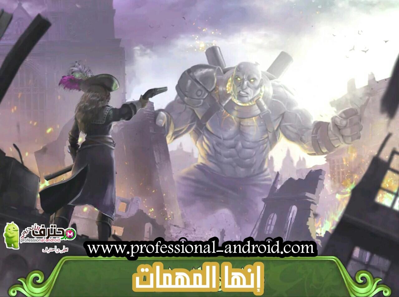 تحميل لعبة Guns of Glory آخر تحديث للأندرويد.