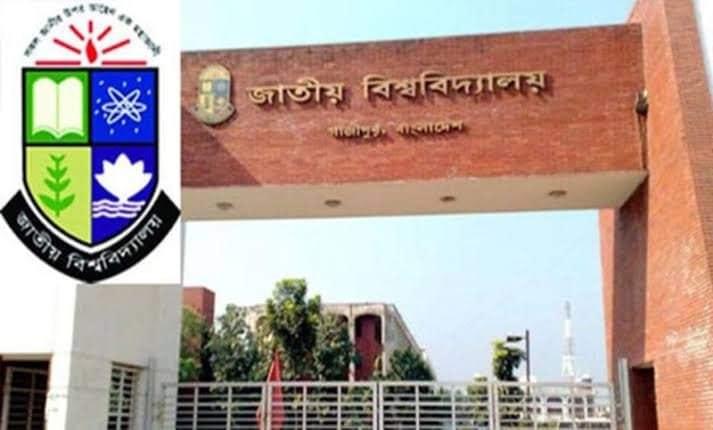 National University Update