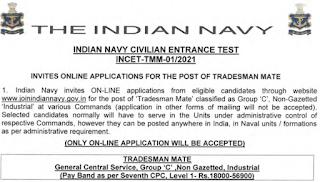 Indian Navy 2021-22 Bharti for tradeshman mate