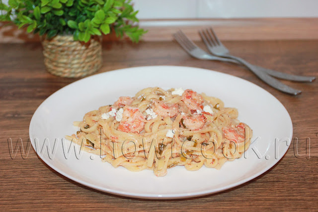 рецепт пасты с креветками, помидорами и сыром фета с пошаговыми фото