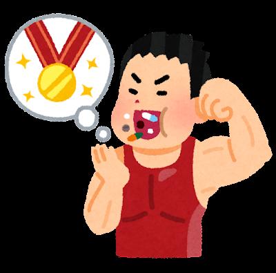 ドーピングのイラスト(金メダル)