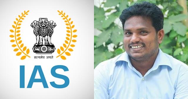 अद्भुत, अभावों में पलकर की प्लैटफ़ार्म पर सिविल सर्विस की तैयारी, आज है IAS अफसर