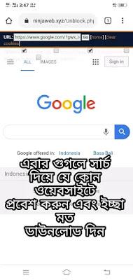 Banglalink free net, banglalink free net vpn, banglalink free download, free net, 2020, bl free net, ফ্রি ইন্টারনেট, বাংলালিংক ফ্রি,