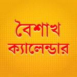 Baisakh Bengali Calendar