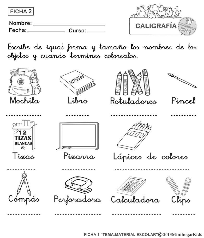 Fichas De Utiles Escolares Para Colorear