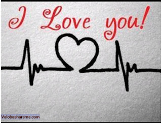 happy valentine day 2019 love sms, picture ,image photos,masage, written picture, valentine day wish sms, valentine day kiss sms,:english sms,English love sms, English 14 February love days sms, English new sms 2019,English joke sms, valentine days wish sms, banglish love wish sms,, www. love sms. com. bd. net .gov .int,bd sms 2019, my sms bd. com,ইংরেজি এসএমএসb২০১৯-২০,ভালবাসার এসএমএস, ইংলিশ নিউ এসএমএস ২০১৭,ভালবাসার নতুন এসএমএস,১৪ ফেব্রুয়ারি ভালবাসা দিবসের এসএমএস, ইংরেজি লাভ উইস এমএসএম,ভালবাসার বার্তা,মেসেজ,প্রিয় বন্ধুর এসএমএস,বাংলা।ভেলেনটাইন ডে সেরা এসএম এস, প্রেমের এসএমএস।পিকচার লেখা ছবি,