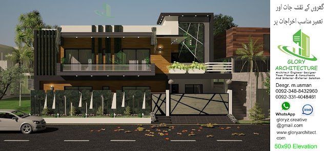 1 kanal modern house elevation collection