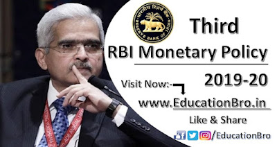 RBI has announced Third Bi-Monthly Monetary Policy Statement 2019-20: Point-to-Point Details
