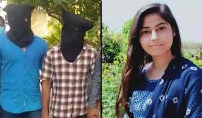 तौसीफ और रेहान को उम्रकैद की सजा, फरीदाबाद कोर्ट ने सुनाया फैसला
