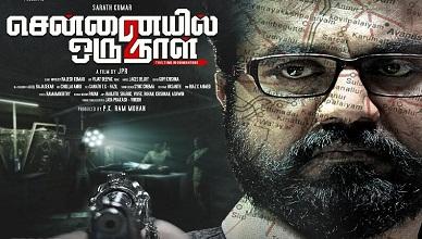 Chennaiyil Oru Naal 2 Movie Online