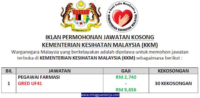 Permohonan Jawatan Kosong Tetap Pegawai Farmasi Gred UF41 di Kementerian Kesihatan Malaysia (KKM) tahun 2019
