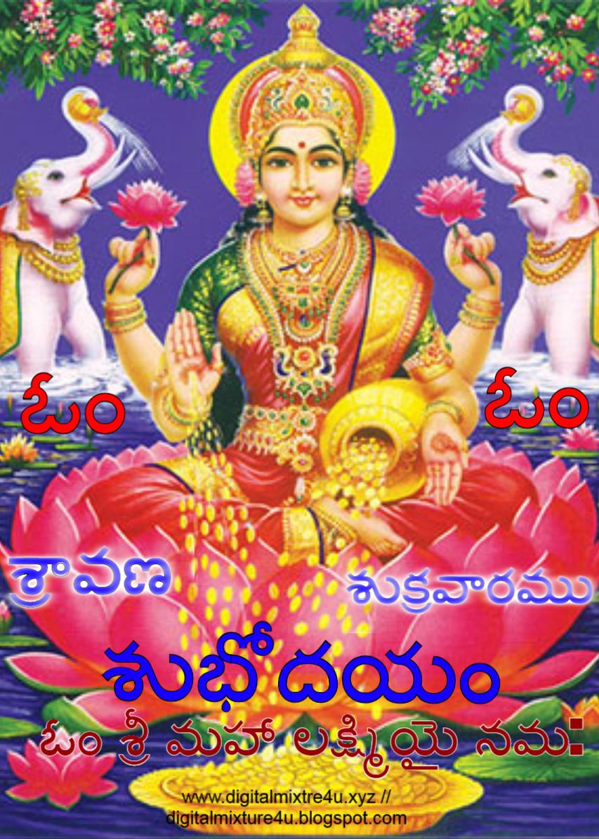 God Bless You Happy Friday Images Videos Telugu Movie News