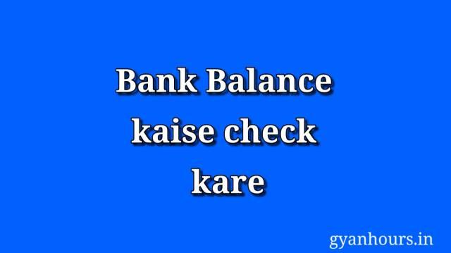 bank balance kaise check kare