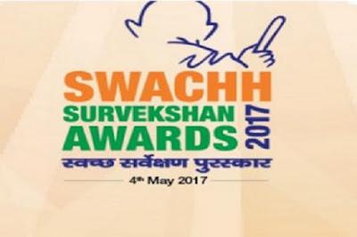 स्वच्छ सर्वेक्षण 2017 : देशभर में सबसे साफ शहर है मध्य प्रदेश का इंदौर, सबसे गंदा है यूपी का गोंडा