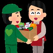 foodbank_kifu.png
