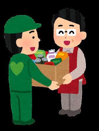 フードバンクへ食品を寄付する人のイラスト