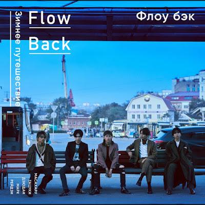[Lirik+Terjemahan] FlowBack – Fireworks (Kembang Api)