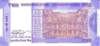 Indian 100 Rupee note