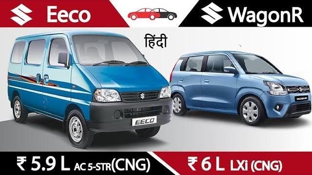 2021 Eeco vs WagonR CNG